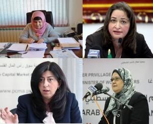 פוליטיקאיות פלסטיניות