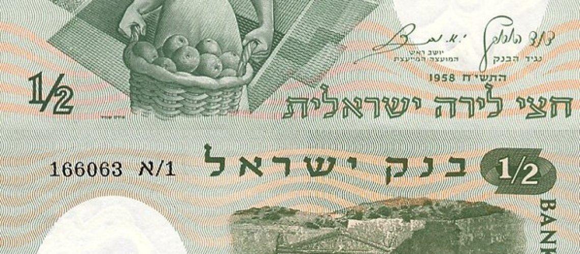 Israel_HalfLira_1958_Obverse_&_Reverse